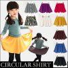 KiTohouse(キトハウス)アウラサーキュラースカート 韓国子供服
